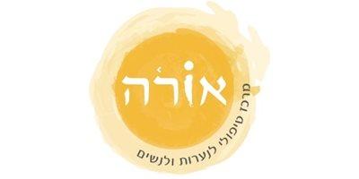 מרכז אורה - טיפול נפשי לנשים ולנערות