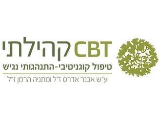 CBT קהילתי