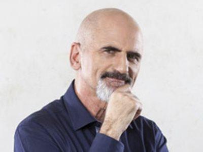 פרופ' יהודה בר שלום