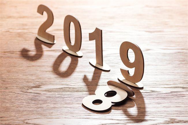 התכנים שאהבתם ב-2018