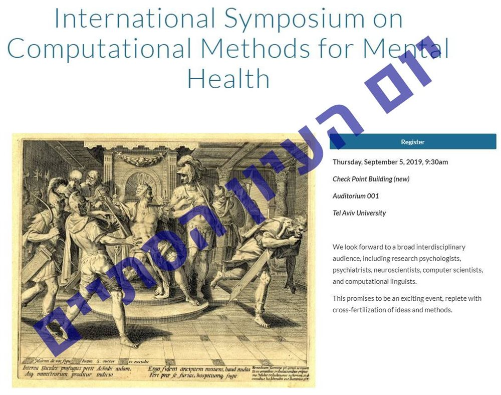 International Symposium on Computational Methods for Mental Health
